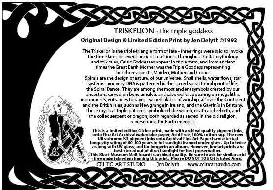Triskelion Triple Goddess Limited Edition Celtic Art Print By